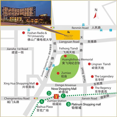 Meetings and events at Marco Polo Lingnan Tiandi Foshan, Foshan, CN
