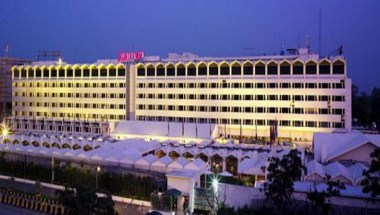 Meetings and events at Islamabad Marriott Hotel, Islamabad, PK