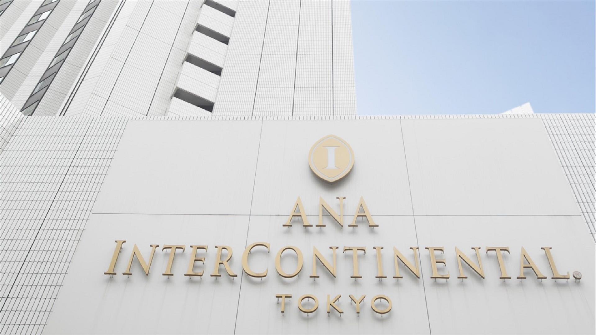 Meetings and events at ANA InterContinental Tokyo, Minato-Ku, JP