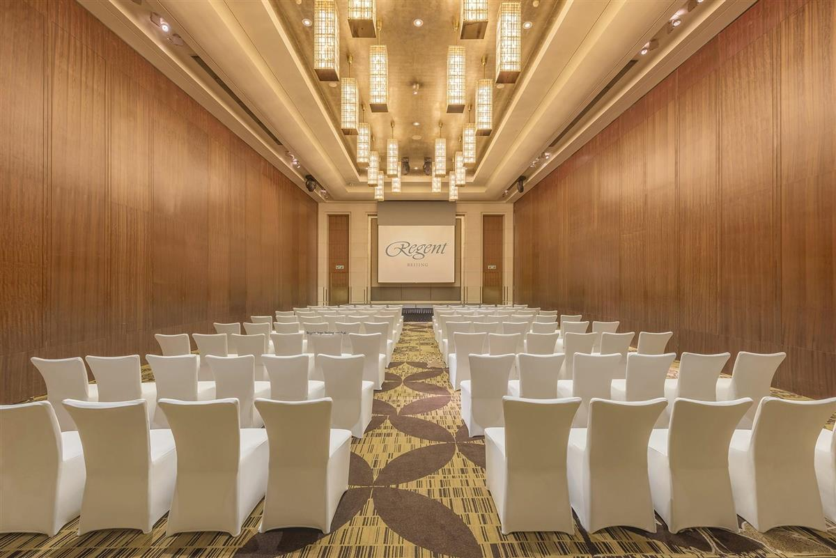 Meetings And Events At Regent Beijing CN