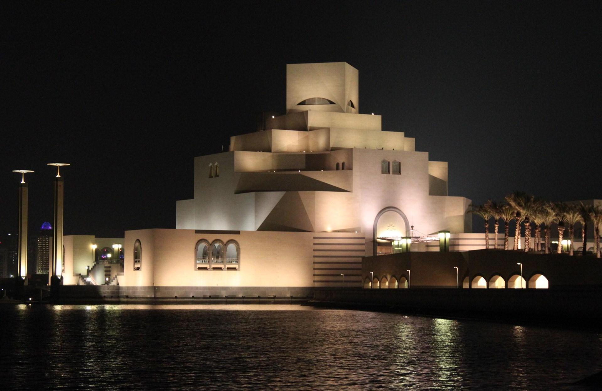 Meetings and events at InterContinental Doha, Doha, QA